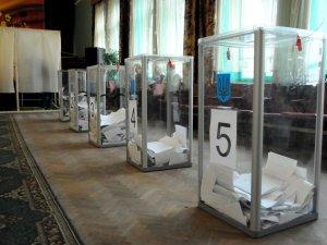 Результати виборів полтавського міського голови (ВІДЕО)