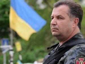 Фото: Полтаву відвідав міністр оборони України