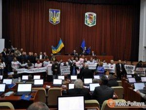 Фото: Попередній склад нової Полтавської обласної ради