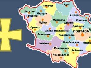Фото: Відомо, хто очолить  на Полтавщині міста обласного значення: результати ЦВК