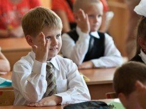 Фото: В Україні створили курс з екологічної освіти школярів