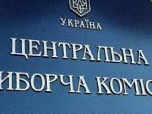 Фото: Місцеві вибори-2015: обрані голови міст обласного і районного значення