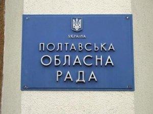 У Полтавську обласну раду обрали 84 депутата