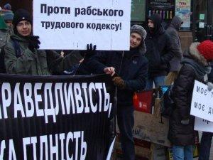 Фото: Рада в першому читанні схвалила новий Трудовий кодекс – профспілки вийшли на мітинг
