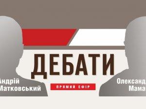Фото: Звернення штабу кандидата на посаду міського голови Олександра МАМАЯ