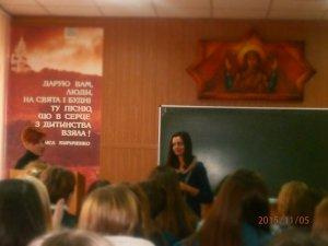 Фото: До Полтави завітала поетеса Любов Якимчук