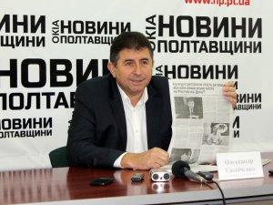 Фото: Лідер «Рідного міста» Олександр Удовіченко назвав передвиборчу кампанію в Полтаві брудною