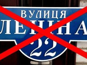 Фото: Яндекс назвав вулиці Полтавщини, які могли потрапити під Закон про декомунізацію