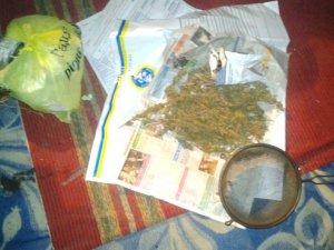 Фото: У 19-річного мешканця Полтавської області знайшли наркотики