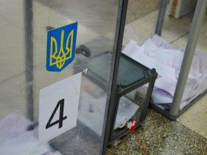 Фото: За дві години до закриття ДВК на Полтавщині зафіксували 23 порушення