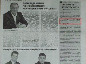 Фото: Олександр Мамай відповів, чому не збирається будувати сміттєпереробний завод