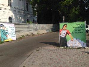Фото: Міський голова Полтави розповів про ціну перемоги
