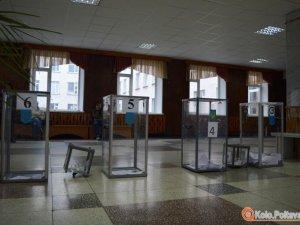 Фото: Вибори на Полтавщині: відкрито 14 кримінальних проваджень
