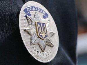 Фото: Ленінське відділення поліції переїхало