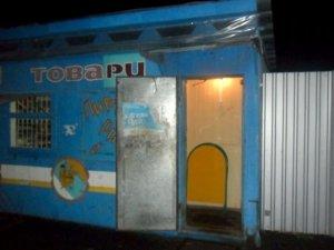 Фото: Полтавець пограбував магазин, погрожуючи продавцю ножицями