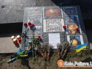 Фото: На місці екс-пам'ятника Леніну мер Полтави обіцяє збудувати храм