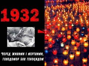Фото: Знищувати українців як націю радянська влада розпочала ще до Голодомору