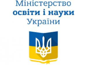 Фото: В Україні хочуть створити два міністерства освіти