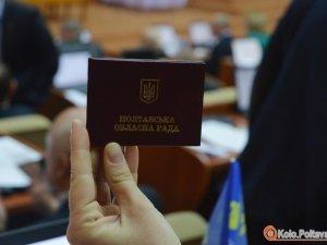Фото: Депутати обласної ради сформували постійні комісії без обговорення
