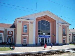 Фото: На Полтавщині збираються перекривати рух «Хюндаю» через закриття ще однієї залізничної лікарні