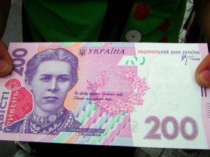 """Фото: Зарплату українцям піднімуть за рікна 200 гривень: про """"мінімалку"""" на 2016 рік"""