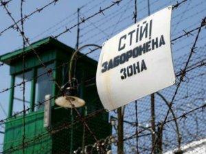 Фото: Українським в'язням взялись поліпшувати життя: чого чекати та про кращі в'язниці світу