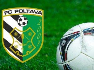 Фото: ФК «Полтава» збирається знятися зі змагань Першої ліги