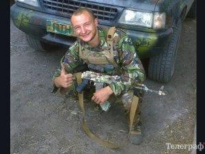 Фото: На Сході загинув розвідник з Кременчука Артем Носенко