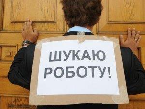 Фото: В центрі зайнятості роз'яснили про тривалість виплат безробітним