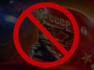 На Полтавщині не демонтували більшої половини пам'ятників лідерам-комуністам СРСР