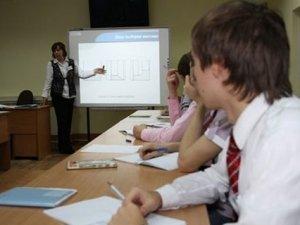 Фото: В областях України створять школи-хаби