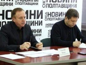 Фото: Бюджет Полтавщини–2016 спочатку потрібно наповнити, а вже потому розподіляти