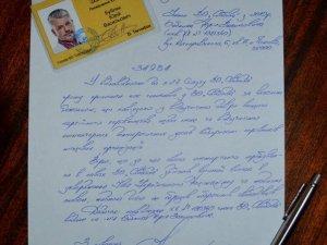 """Фото: Юрій Бублик вийшов із лав ВО """"Свобода"""""""