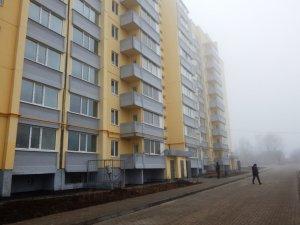 Фото: Сім'ям полтавців загиблих в зоні АТО вручили ключі від квартир
