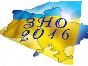 Фото: Реєстрація на ЗНО-2016 розпочнеться 1 лютого: дати та ціни