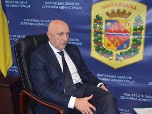 Фото: Очільник Полтавщини став на захист Яценюка