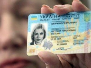 Фото: У ДМС відповіли на найпоширеніші  питання щодо нових паспортів