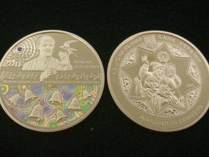 """Фото: Нацбанк випустив ювілейні монети на честь ювілею """"Щедрика"""""""