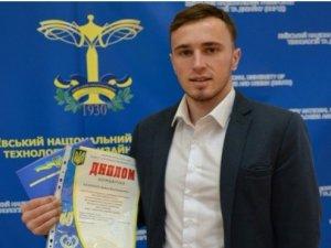 Фото: Студент полтавського вишу ввійшов до 20 кращих спортсменів України