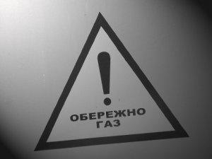Фото: У Різдвяну ніч родина із 5 людей отруїлася газом на Полтавщині