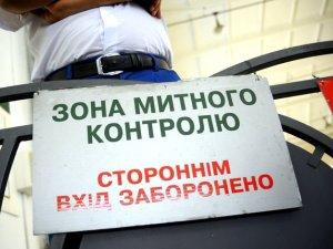 Фото: В Україні запрацювали санкції на ввезення товарів із Росії