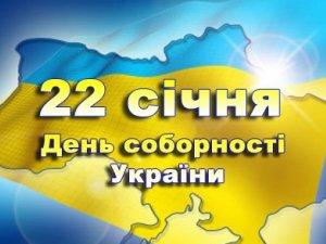 Школярам і студентам розкажуть про Українську революцію за свободу