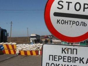 Фото: Україна офіційно припиняє товарообіг з Кримом