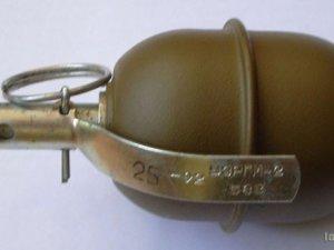 Фото: На Полтавщині полісмени виявили у чоловіка гранату