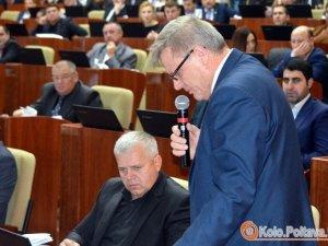 Фото: Скликають сесію Полтавської обласної ради