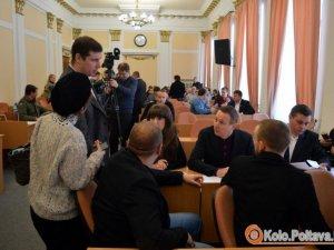 Фото: Через питання бюджету сесію Полтавської міськради перенесли на три тижні
