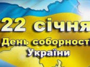 Фото: 2016-й пропонують вважати роком Державності України