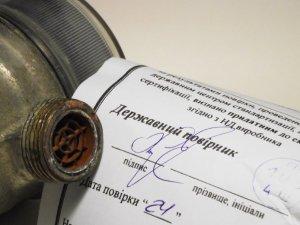 Фото: Полтававодоканал vs Закон України: хто кого?