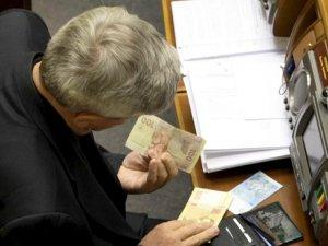 Фото: Відомо, хто з полтавських нардепів отримав компенсацію за оренду житла в столиці