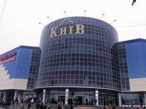 Фото: В універмазі «Київ» відкриється «Салон керамічної плитки»